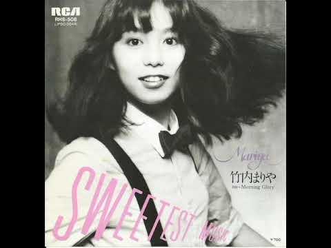 【海外】「なんてスイートな曲なんだろうか・・」日本の80年代を代表するシティポップ 竹内まりやの「プラスチック・ラブ」に恋をする外国人が続出