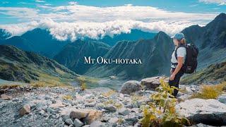 【海外】「日本の雄大な景色は特別だ」外国人女性が日本アルプスを満喫