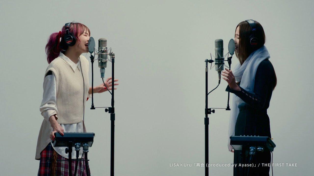 【海外】「なんて美しいんだ!」Ayase新曲『再開』LiSA x Uru コラボを海外絶賛!