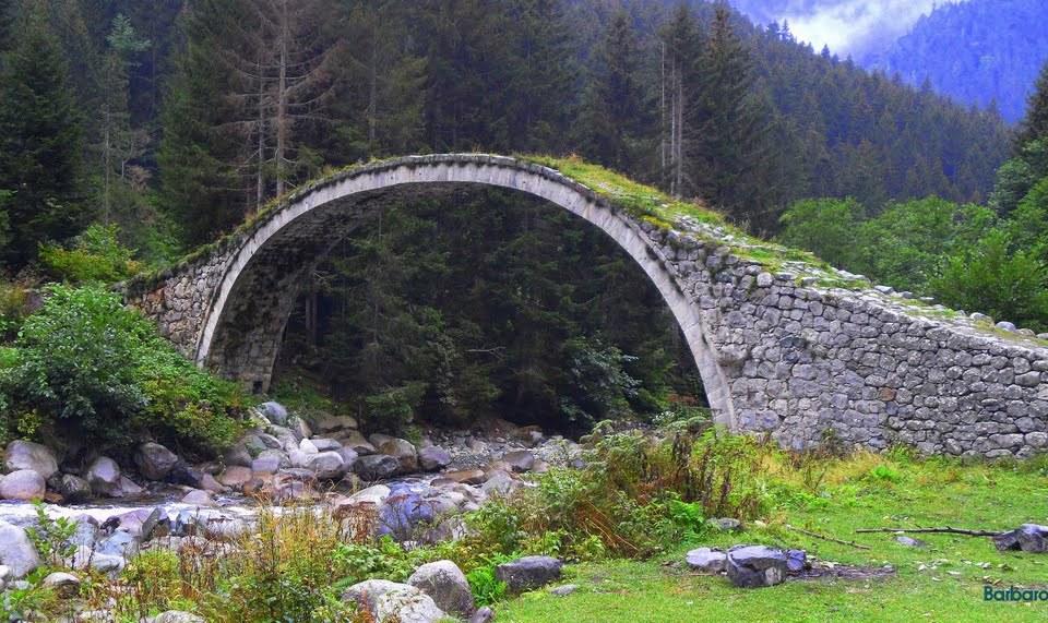 Çilanç Köprüsü