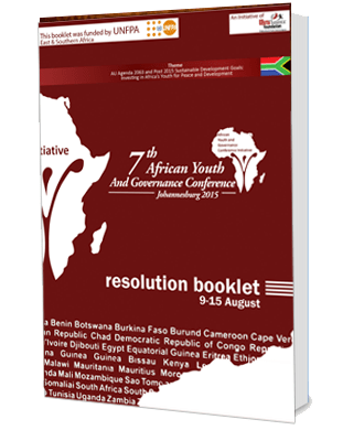 AYGC_2015_Resolution