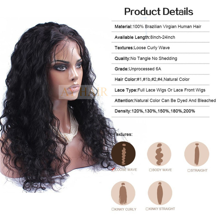 Full Lace wig loose curl01