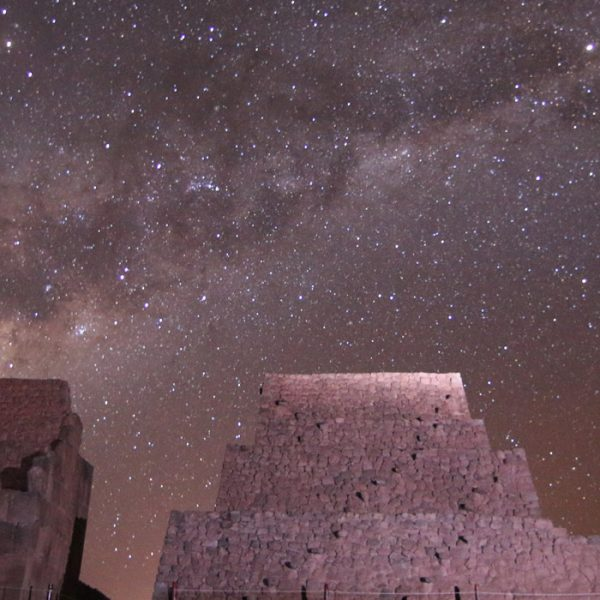Peru Stargazing Tour L1