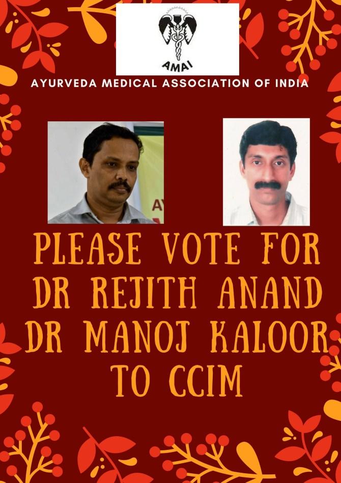 Ayurveda medical association of india(1)