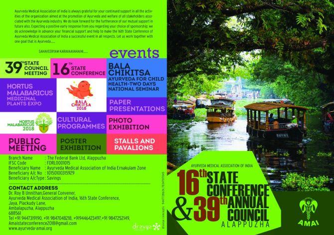AMAI State Conf 2018 Brochure-