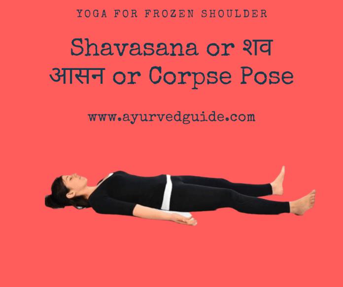 Shavasana or Corpse Pose-Exercises For Frozen shoulder