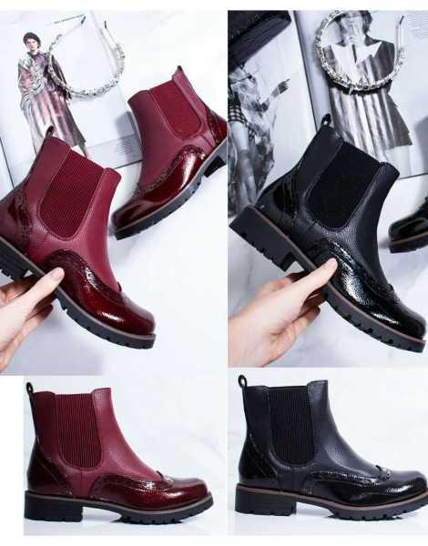 boots (73)