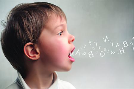 Stuttering - यह क्या है