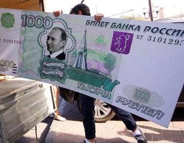 Putinə canlı efirdə dollar şoku