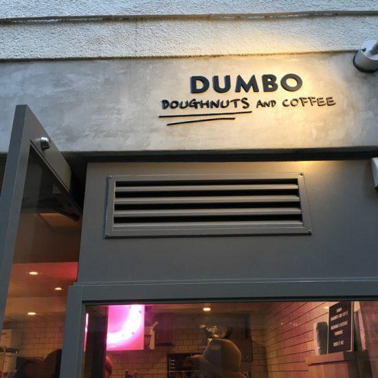 ダンボ店舗入口