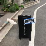 南麻布のコーヒースタンド NtS coffee Tokyo(エヌティエスコーヒー)