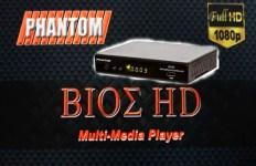 Atualização Megabox 3000 transformado em Phantom Bioz - 23/06/2017