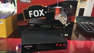 ATUALIZAÇÃO PHANTOM FOX V.1.0.15 - 28/11/2017