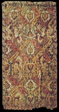 Dragon carpet, 17th century, Safavid Period, Azerbaijan