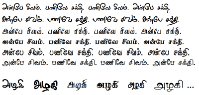 Download Free Tamil fonts - Tscii, Unicode, TAB, TAM, etc. - for ...