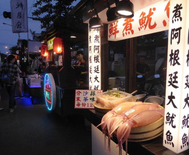 Grote inktvissen. Kenting night market