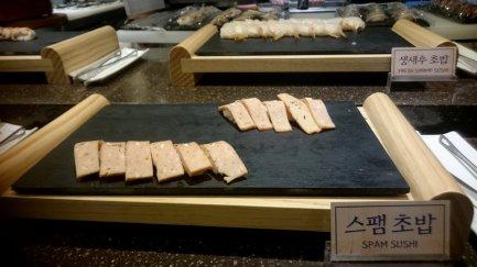 SPAM Sushi... heiligschennis... nee dank u! Changwon, Korea