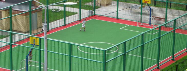 Голосование за спортивную детскую площадку в ЖК Азимут Геленджик