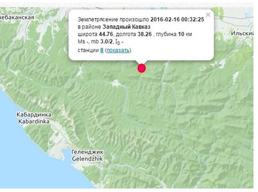 Землетрясение в Геленджике в 2016 году