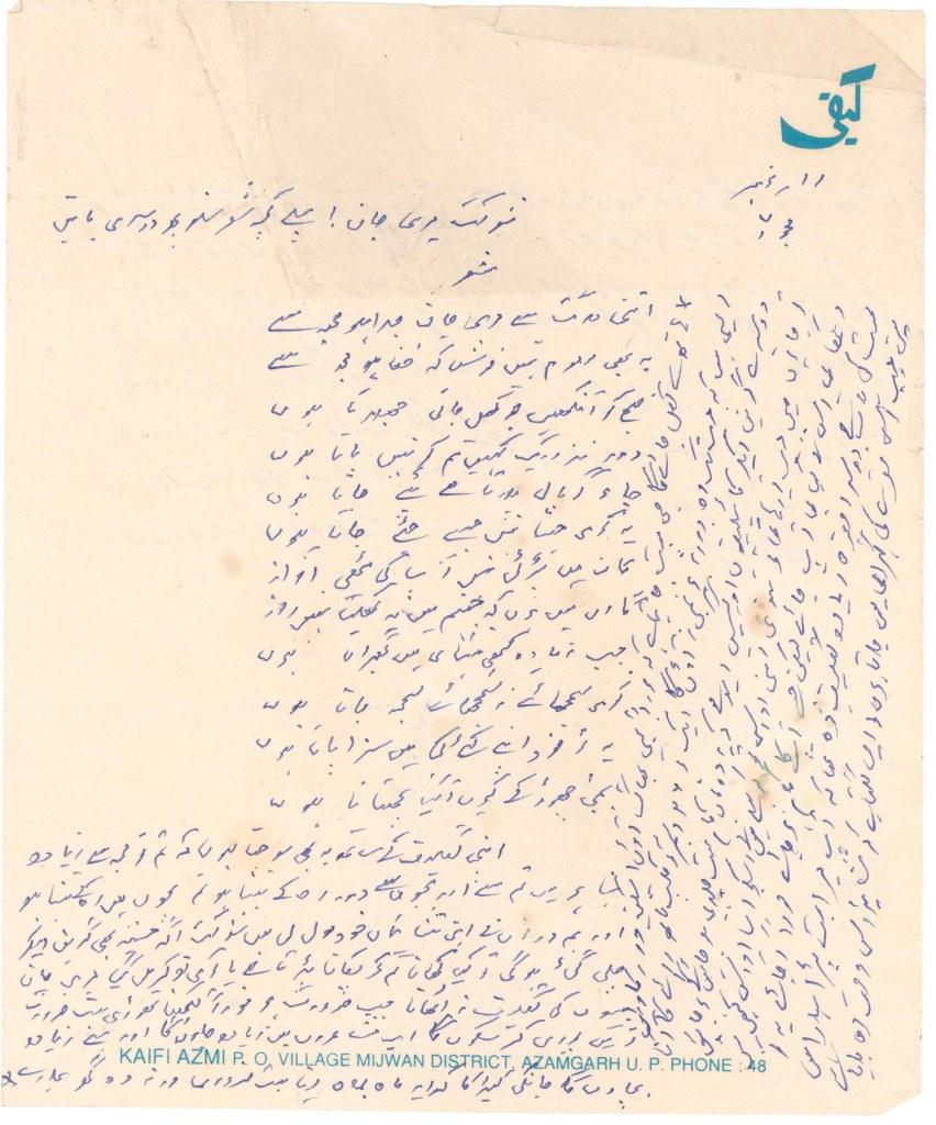 kaifi azmi -khat-to shaukat -1