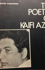Kaifi Azmi by Pritish Nandi