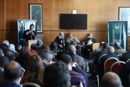 الدارالبيضاء تحتضن لقاء تقديم ميثاق أخلاقيات مهنة الصحافة