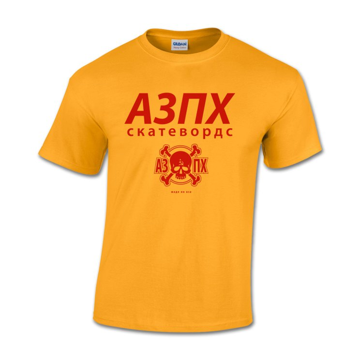 Golden Shower Yellow State Approved AZPX Logo Shirt