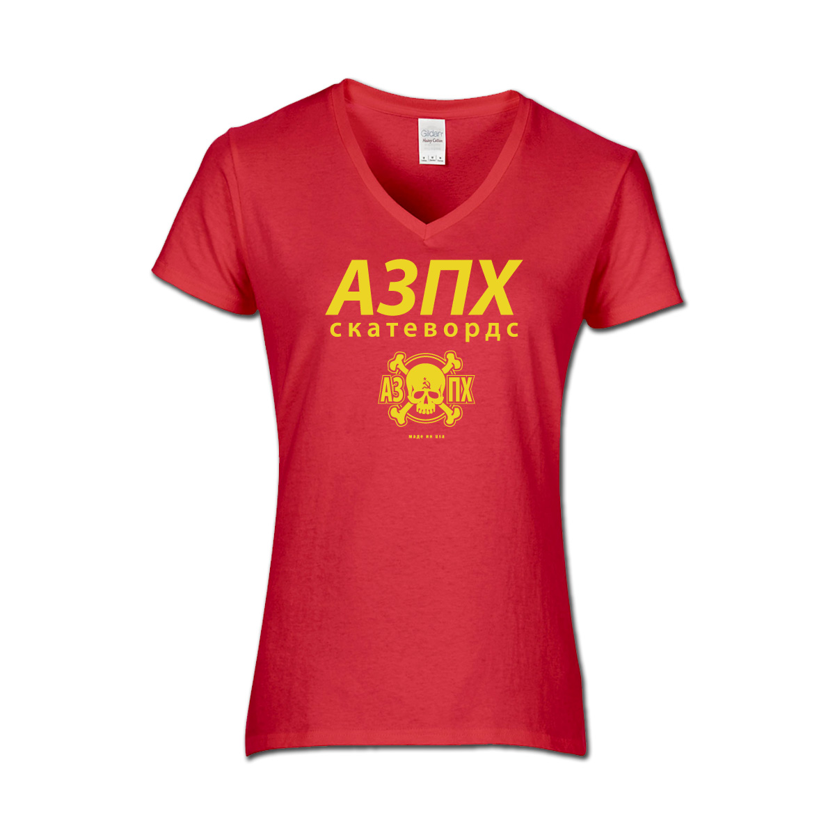 State Approved AZPX Logo Ladies V-Neck Shirt