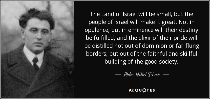 Image result for abba hillel silver