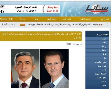 Sarkssyan Assad