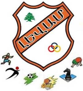 Levam-New-Logo1 (1)