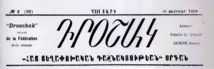droshak42-300x98