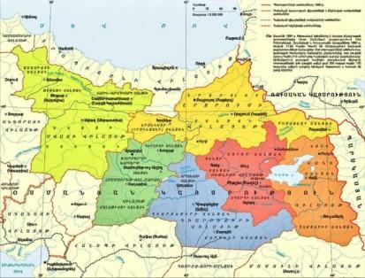 Հայկական-6-վիլայեթները-1995-թ.-մայիսյան-բարեփոխումների-շրջանում-600x488