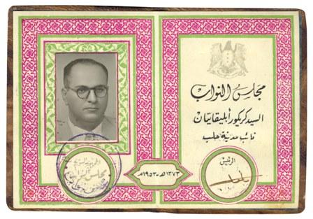 6- الهوية النيابية للنائب كريكور أبليغاتيان 1953