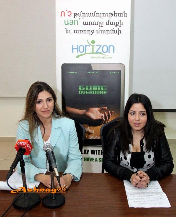 Լուիզա Պապոյեան-Ազեզեան եւ Թելօ Օհաննէսեան