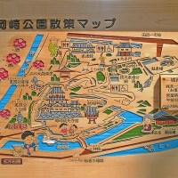 岡崎公園・岡崎城