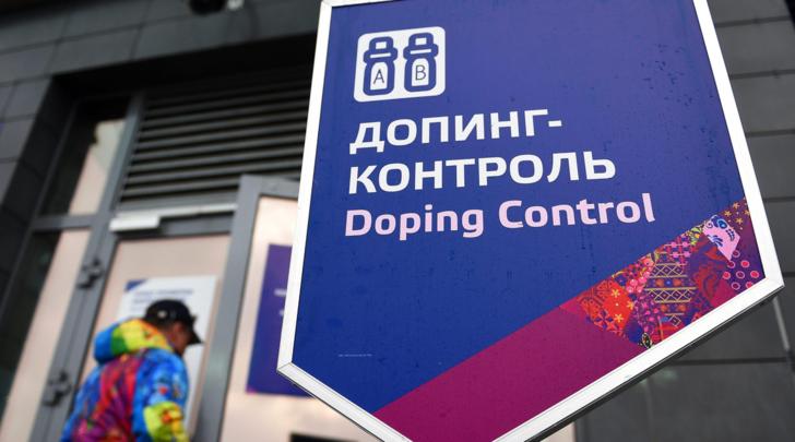 Doping, Rusada non conforme: a rischio PyeongChang