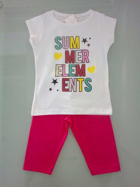 Σετ t-shirt και παντελόνι 16483