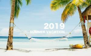 2019夏季休暇のお知らせ