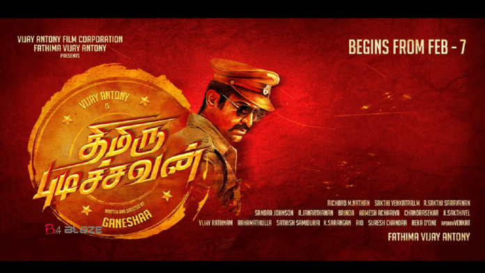 thimiru pudichavan movie download