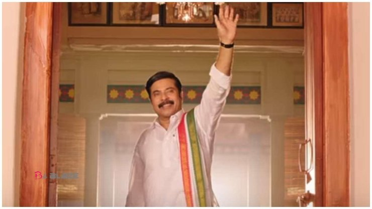 mammootty in Indian 2
