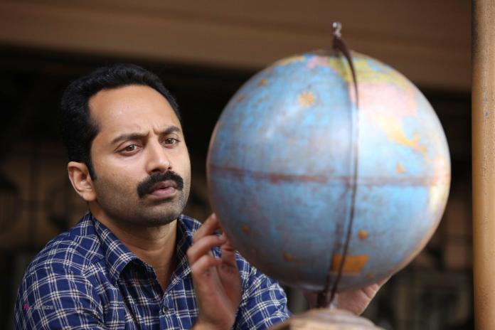 a still from movie njan prakashan
