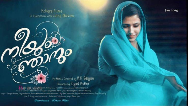 anu sithara in Neeyum-Njanum movie