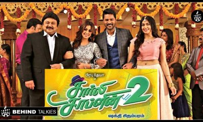 charli chaplin 2 Full movie now available in online