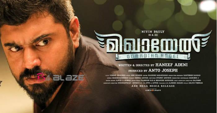 malayalam movie mikhael box office collection