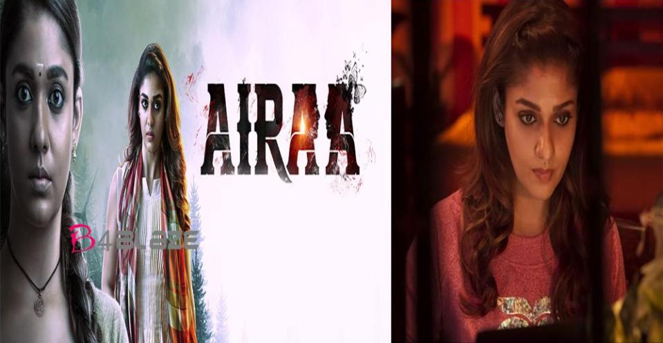 Airaa second day box office collection