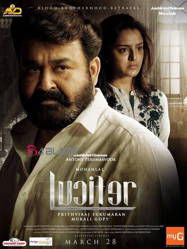 Lucifer Latest Poster