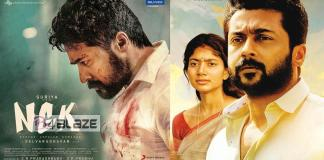 NGK Movie Box Office Collection