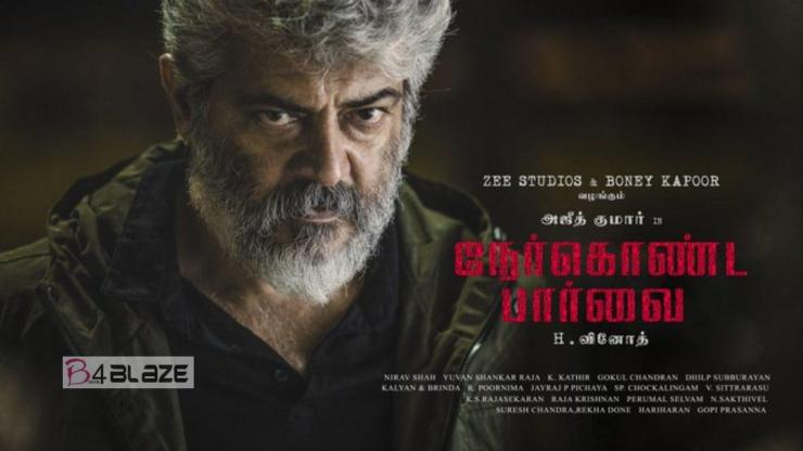 Ajith in Nerkonda paarvai