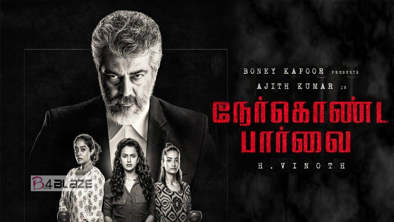 Nerkonda Paarvai Box Office Collection